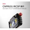 ABB 机器人培训服务 机器人编程 CNPR101 IRC5P机器人操作