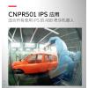 ABB 机器人培训服务 机器人软件应用 CNPR501 喷涂机器人IPS应用