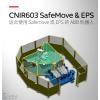 ABB 机器人培训服务 机器人软件应用 CNIR603 Safemove & EPS应用