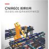 ABB 机器人培训服务 机器人软件应用 CNIR601 机器人弧焊应用