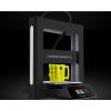 A5整机或DIY3D打印机 桌面级中的巨无霸