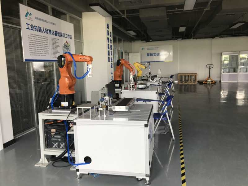 工业机器人标准化实训工作站