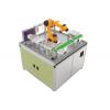 遨博机器人AUBO-WB1机器人工作站协作机器人集成欢迎洽谈