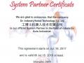 工博士库卡机器人授权证书