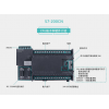 西门子 CPU模块 S7-200 6ES72231HF220xA8  I/O EM 223  S7-22X CPU