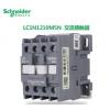 施耐德三极交流接触器LC1N1210m5N 电流12A 线圈电压220V