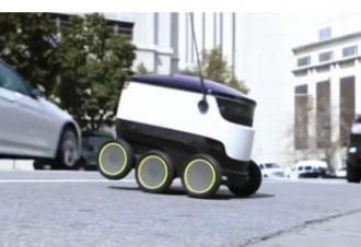 美国公司推出全新外卖机器人,外卖小哥即将失业?