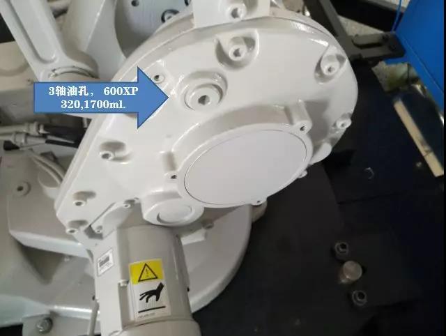 ABB IRB 1410机器人第三轴油孔位置