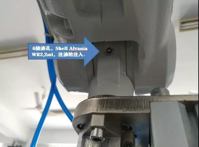 ABB IRB 1410机器人第六轴油孔位置