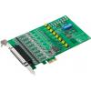 研华PCIE-1620 8端口RS-232 PCI快速 PCI通讯卡 支持任意波特率设置