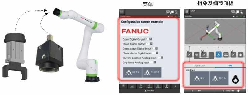 FANUC CRX-10iA协作机器人