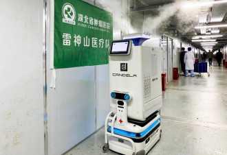 """中国科技战""""疫""""机器人的故事"""