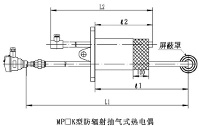 热电偶,防辐射抽气式热电偶-重庆川仪