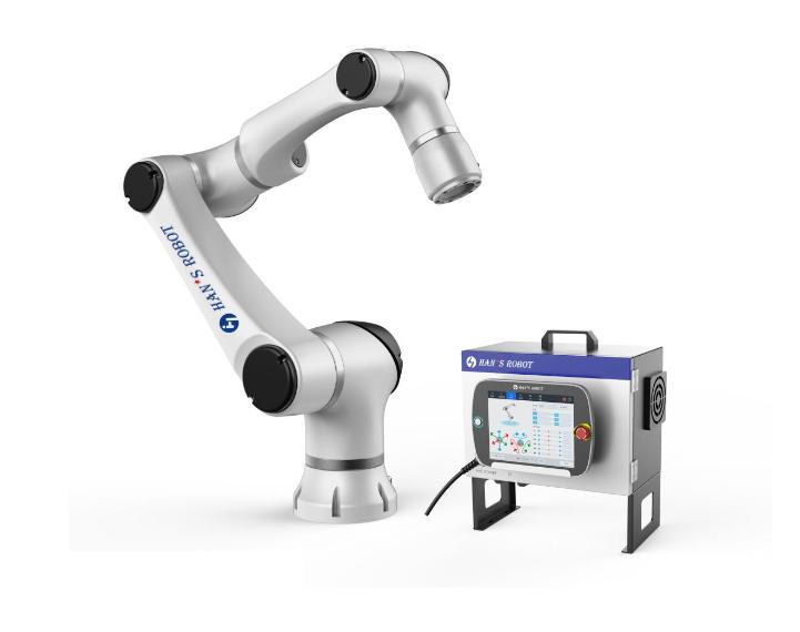 大族E10机器人 大族(HANS)Elfin 10 协作机器人