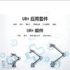 UR+应用套件|UR+组件|优傲机器人|UR协作机器人